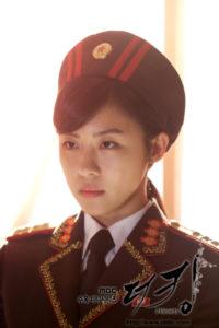 hang ah in uniform