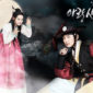 Arang and the Magistrate seamlessly combines just about every genre under the sun and delivers them in one of dramaland's richest, most beautiful fantasy worlds.