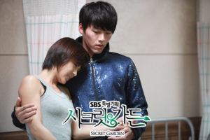 Exploring Korean Drama: Secret Garden - Page 2 of 2 - With