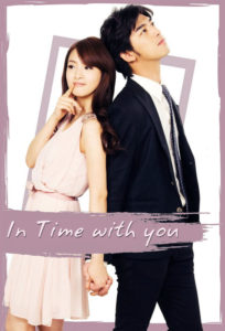 in time with you poster 1