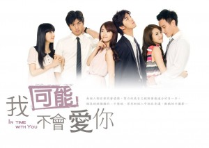 in time with you character poster