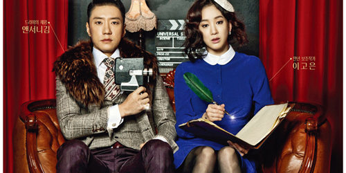the king of dramas featured image