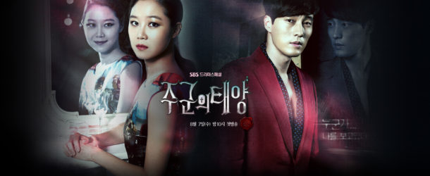 master's sun featured image