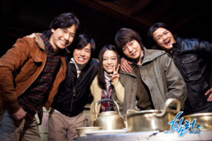 The fated group of friends whose tragedy drives the plot of Healer.