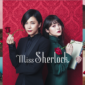 HBO, in co-production with Hulu, will be releasing its first Japanese original, the eight-episode first season of Miss Sherlock. The show stars Yuko Takeuchi (Dog in a Sidecar,Flashforward) in the […]